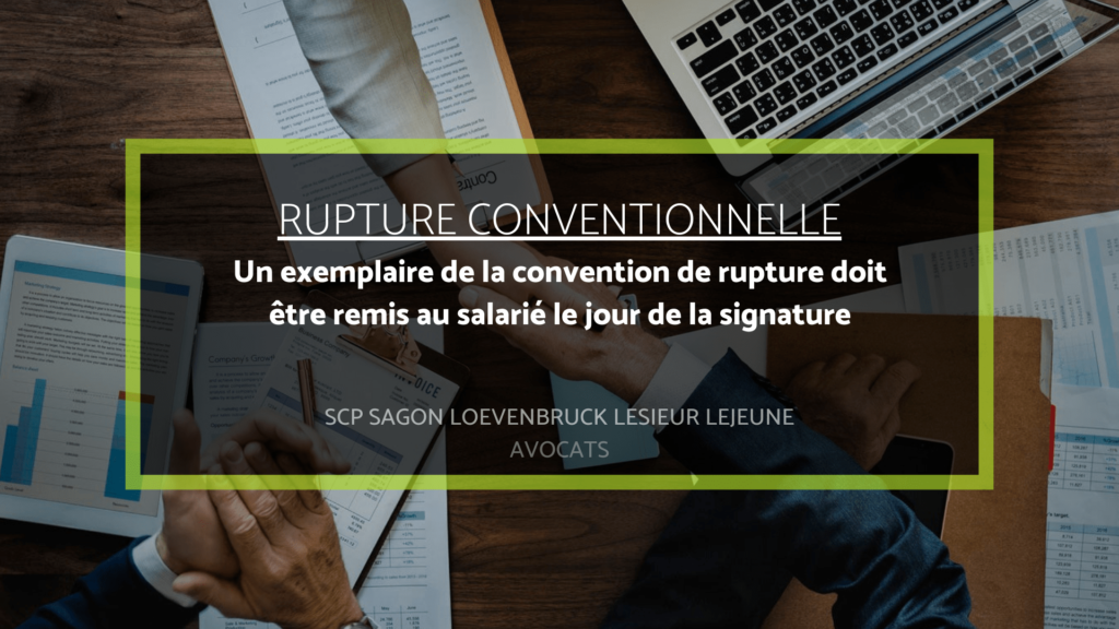 convention de rupture